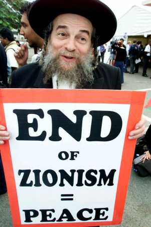 Rabbi-against-Zionism-large