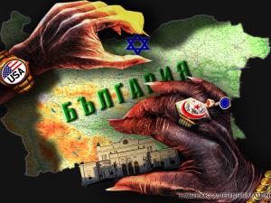 ХРОНОЛОГИЯ НА ЕВРЕЙСКАТА ЕКСПАНЗИЯ ПРЕЗ УПРАВЛЕНИЕТО НА ГЕРБ