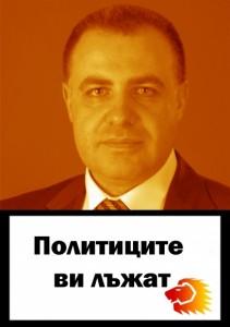 miroslav_naidenov-211x300