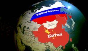 Russia-China-flag.jpg.370x200x1