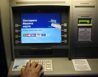 Bankomat_noshtem011