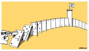 640_boycott_of_israel_bds_1