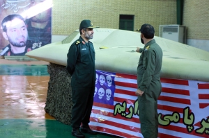 U.S._RQ-170_on_display_in_Iran_1