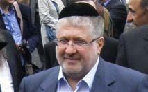 Ихор Коломойски