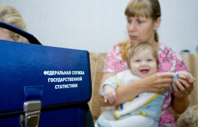 Крим-преброяване-650x417
