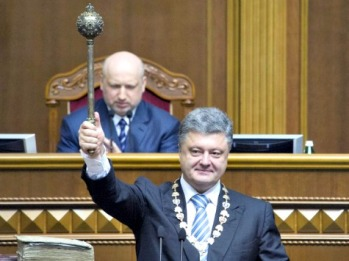 Poroshenko-Inauguration-AFP