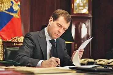 Дмитрий-Медведев