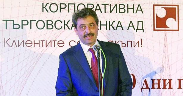 www.monitor.bg