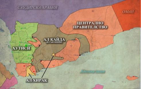 Yemen04022015