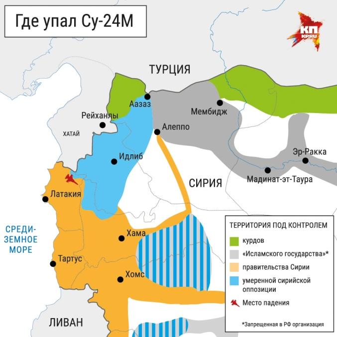21-syria-political-vm-cksyr-a1-1